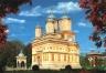 Curtea de Arges - Ortodox Chatedral
